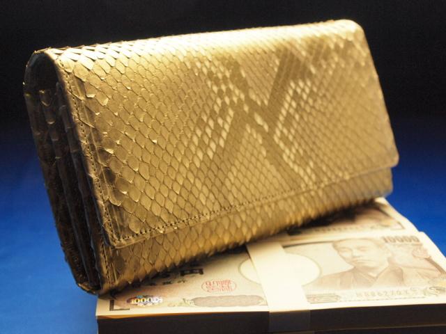 金運最高潮の金財布